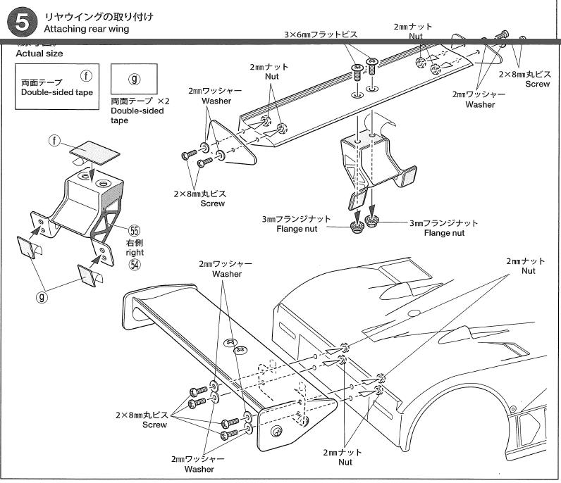 Yokomo Rc Cars Diagram