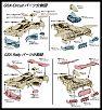SUGO ASURADA GSX-gsx-partslist.jpg