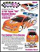 2006 ROAR Electric On-Road Nationals @ Speedworld Raceway-parma_sedan.jpg