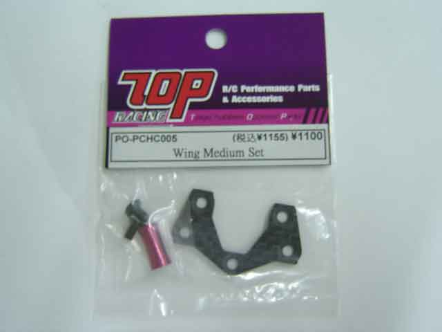 469408d1246036679-new-t-o-p-racing-photon-1-10-ep-touring-car-top-po-pchc005.jpg