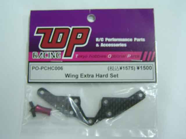 469409d1246036686-new-t-o-p-racing-photon-1-10-ep-touring-car-top-po-pchc006.jpg