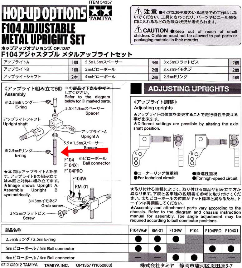 Tamiya F104 Setup Tamiya F104 Pro!-img2.jpg