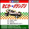 TAMIYA game for cell phones-new1-2.jpg