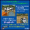 TAMIYA game for cell phones-new1-4.jpg
