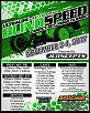 Ultraline Hobbies RC Raceway Carpet/indoor/hobbyshop Topeka.KS-fb_img_1504737707384.jpg