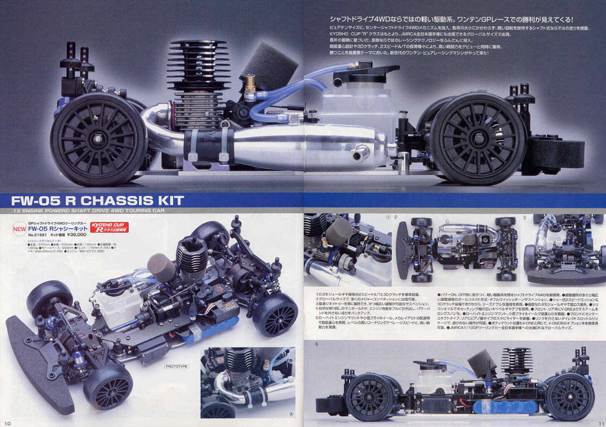 kyosho fw-05r - r/c tech forums