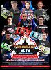 5-7 Oct 2012 KM World Cup @ Team Driver in RC Addict Thailand-1st-km-world-cup.jpg